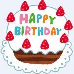 彼氏の誕生日にケーキ嫌いでも喜んで貰えそうなものは?