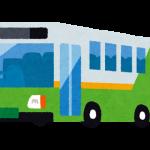 青春18切符はバス・新幹線にも乗れる?移動費用をおさえるのに最適!?
