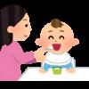 離乳食はいつから始めるのがベスト?使う食材や、味付けはどうする??