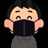 黒マスクをつける意味は?日本で流行する可能性は?