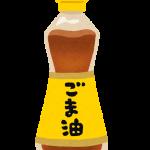ごま油が賞味期限切れしたら使わない方がいい?未開封の場合でも変わらない?